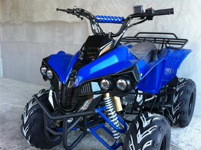 Atv Yamaha Raptor De Vanzare